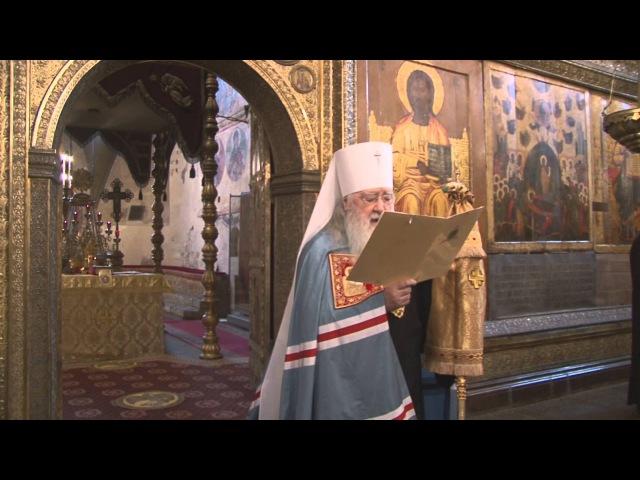 Богослужение по древнерусскому чину в Кремле