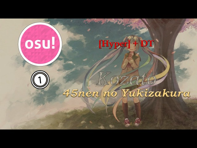 [osu! - AJIekceu] Kozato - 45nen no Yukizakura (LoliSora) [Hyper] DT