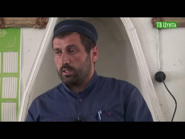 Пятничная проповедь с Китури Сиражудин хаджи Алиев ТВ Цунта 15 07 2016