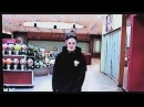 Bones - Cut Official Video Russian lyrics. Русские субтитры.