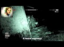 Outlast Gameplay Walkthrough Part 2 PANTS GETS POOPED! (PewDiePie, русские субтитры)