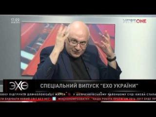 Пономарев: изменения в России возможны только через санкции или смерть Путина. Эхо Украины 30.08