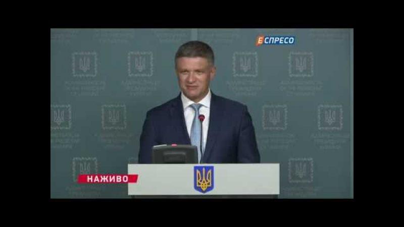 Україні необхідно до $200 млрд інвестицій, щоб досягти рівня Польщі
