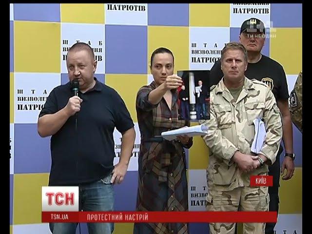 Бійці добровольчих батальйонів вимагають звільнити військового прокурора