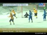 Вести-Хабаровск. «Динамо-Москва» - «СКА-Нефтяник» 2:3 (1:1)