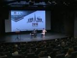 Евгений Куйвашев принял участие в работе форума молодёжи