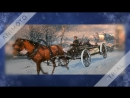 Буктрейлер«Рождественские повести» Чарльза Диккенса