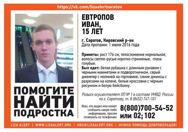 https://pp.vk.me/c630231/v630231037/30fff/lY7tVEpQlBQ.jpg