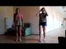 Танец мигеля с Любой
