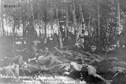 расстрелянные американцами советские солдаты