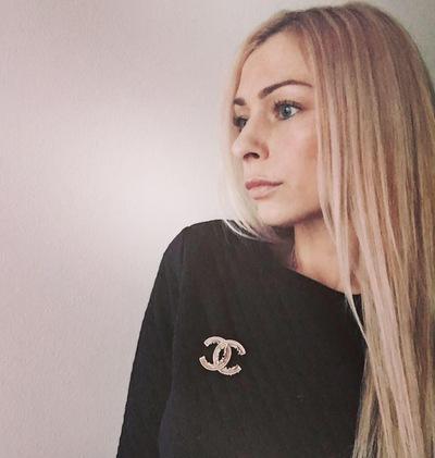 Violetta Chalenko