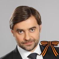 Сергей Железняк фото