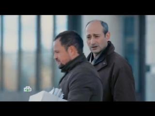 Человек без прошлого _ серия 2 из 16 _ 2016