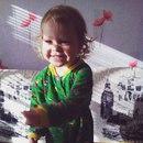 Элина Халиуллина фото #34