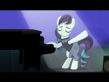 Мой маленький пони песня 5 сезона 24 серия Магия внутри графиня Колоратура My Little Pony FiM  The Magic Inside [Song]
