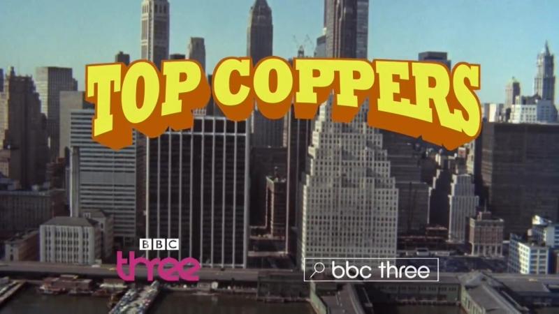 Ржавые копы (Железяки) / Top Coppers / Трейлер.