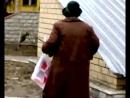 Бабка - Хуй в Пизду