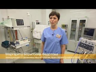 Родильное отделение клиники Скандинавия