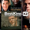 Bestkino.kz - Фильмы, сериалы, TV-шоу в HD