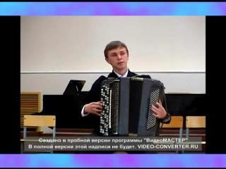 СольныйКонцерт ВладимираПантелеймонова