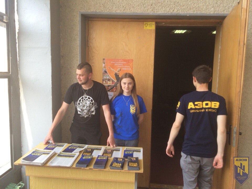 волонтери Цивільного Корпусу Азов на презентації фільму
