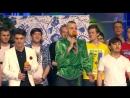 Чистые пруды - Музыкальное домашнее задание КВН Высшая лига 2016. Четвертая 1/8 финала