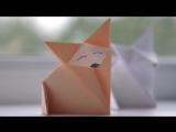Как сложить лису оригами из бумаги