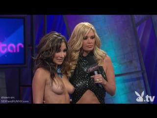 Американская секс звезда jennas american sex star 1 8 част онлайн