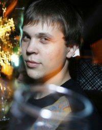 Иван Пакулин