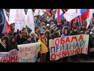 5 мифов о США, тиражируемых в России