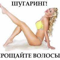 Талашкина Ирина