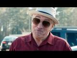 Дедушка легкого поведения - Русский Трейлер (2016) Роберт Де Ниро, Зак Эфрон Фильм HD
