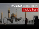 Inside Iran | Special Report