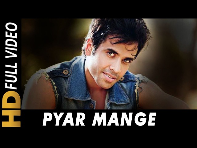 Pyar Mange | Babul Supriyo, Sunidhi Chauhan | Jeena Sirf Mere Liye 2002 | Tusshar Kapoor, Kareena