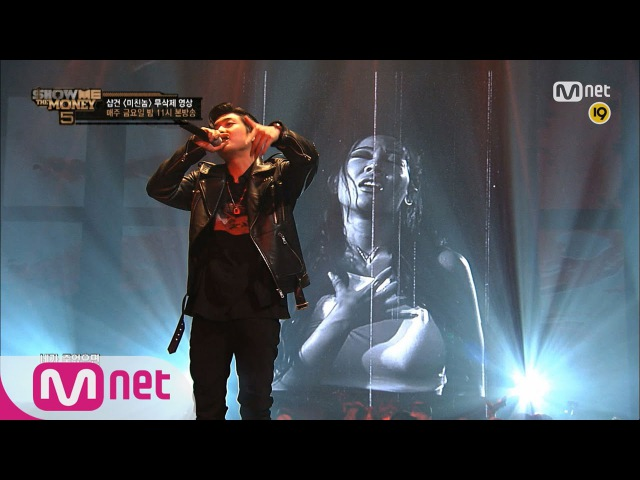 [SMTM5][Uncut/Exclusive] gun (feat.Jessi) @Semi-final 20160708 EP.09