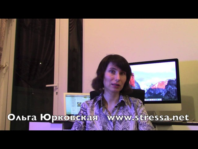Время или деньги задание Большого денежного курса Ольга Юрковская