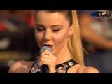 Юлианна Караулова - Ты не такой. Europa Plus LIVE 2016, 23.07.16