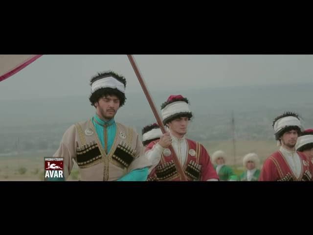 Лев Кавказа - наиб Шамиля - Хаджимурад. Ахмад Закариев.- клип 2016