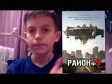 Топ 3 фильмов про инопланетян!!!
