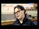 ББ о репетиции балета Дама с камелиями