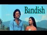Bandish  || Latest Pakistani Full Length Movie