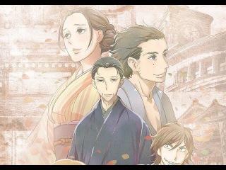 Сквозь эпохи: Узы ракуго / Shouwa Genroku Rakugo Shinjuu