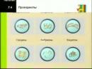 Биология 10 кл Урок 7 Прокариоты и эукариоты Вирусы
