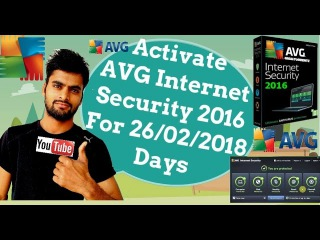 Activate-AVG Internet Security 2016 For 26/02/2018 Days Using License Number [2016]