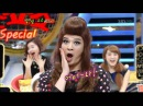 Shin Dong Super Junior imitates So Hee Wonder Girls with Tell Me n Be My Baby