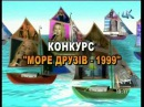 """Три времени"" Миколи Мозгового (2016)"