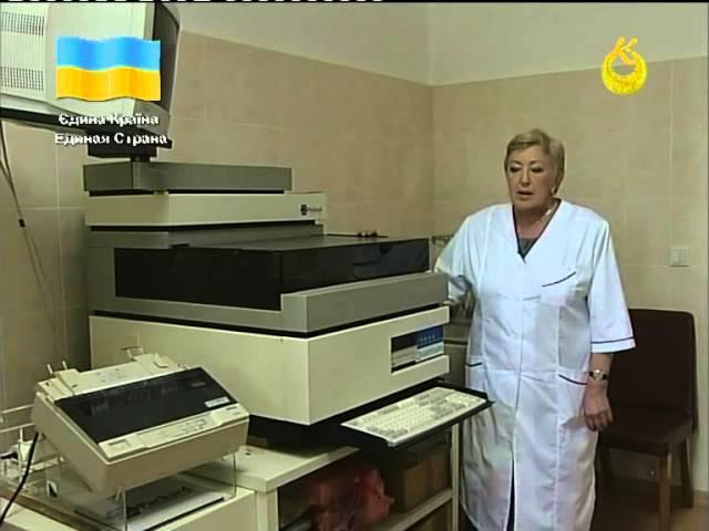 Оксана Солодянникова. Королева ядерної медицини (2013)