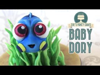 Finding Dory cake topper: baby Dory