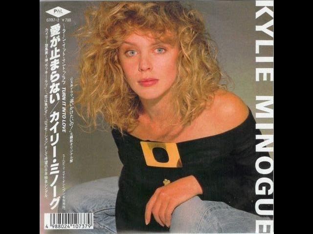 Kylie Minogue - Turn It Into Love ( 愛が止まらない) (1988)