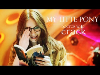 doctor who l my little pony (humour)
